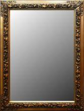 Rama stylowa do lustra, pokrycie płatki złota szlagmetal / szerokość profilu 9cm