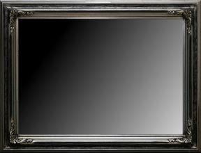Rama stylowa drewniana, pokrycie płatki srebra szlagmetal, szerokość profilu 8cm.