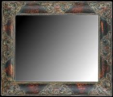 Lustro w brązowej ramie drewnianej dekoracyjnej