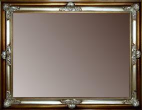 Rama stylowa kryta płatki złota / szlagmetal / szerokość profilu 9cm//Nr.13