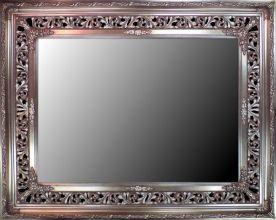 Rama ażurowa do lustra / pokrycie srebro szlagmetal / szerokość profilu 21cm  //Nr.19