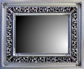 Rama ażurowa do lustra / pokrycie srebro szlagmetal / szerokość profilu 18cm //Nr.08